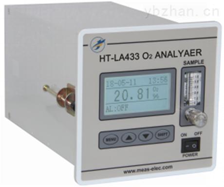 双氧化锆氧分析仪