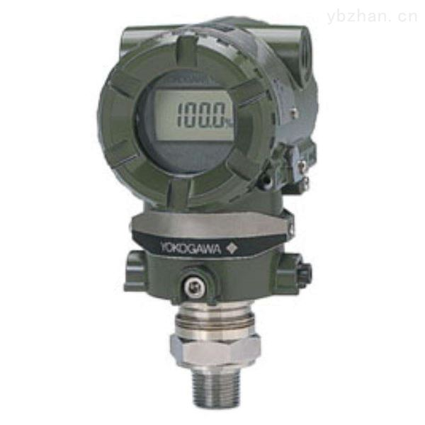 EJA510A绝压压力变送器