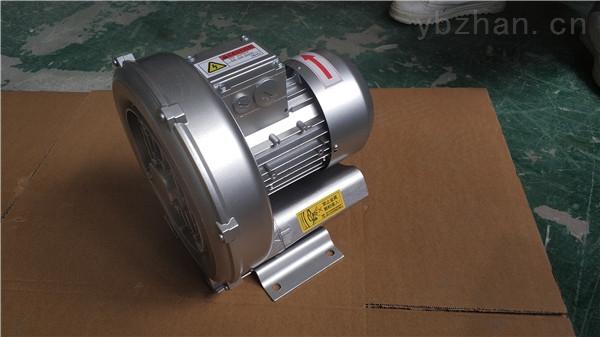 漩涡式高压力鼓风机-国产高品质