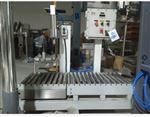 DYJ-1000多功能型摆臂式自动灌装机