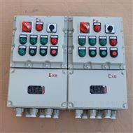 非标变频器远程控制防爆按钮箱