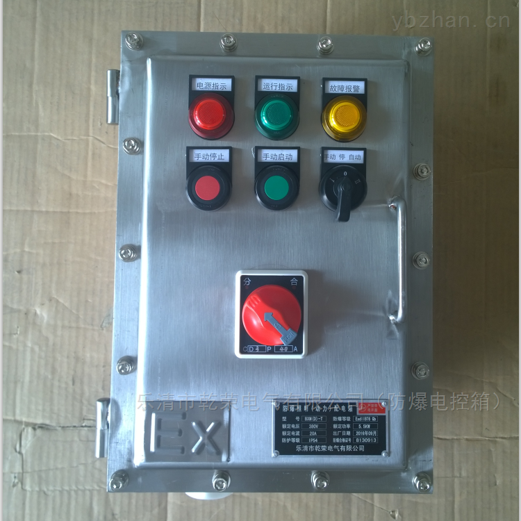 防爆配电箱 不锈钢防爆配电箱是几个厚的