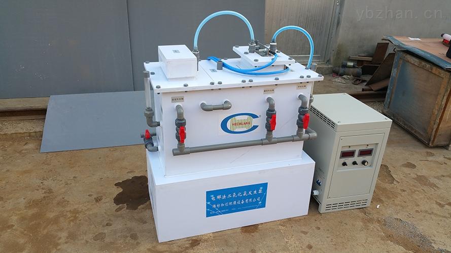 電解鹽二氧化氯發生器/吉林飲用水消毒裝置