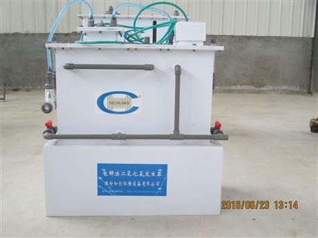 陕西二氧化氯发生器/电解盐水消毒装置厂家