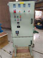 非标立式带散热片防爆变频柜 不锈钢防爆正压柜
