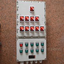 BXM乾荣电动操作机构防爆动力配电箱