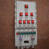 液化氣站防爆動力配電箱