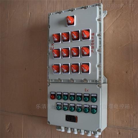 三回路带总开关防爆配电箱 防爆开关箱