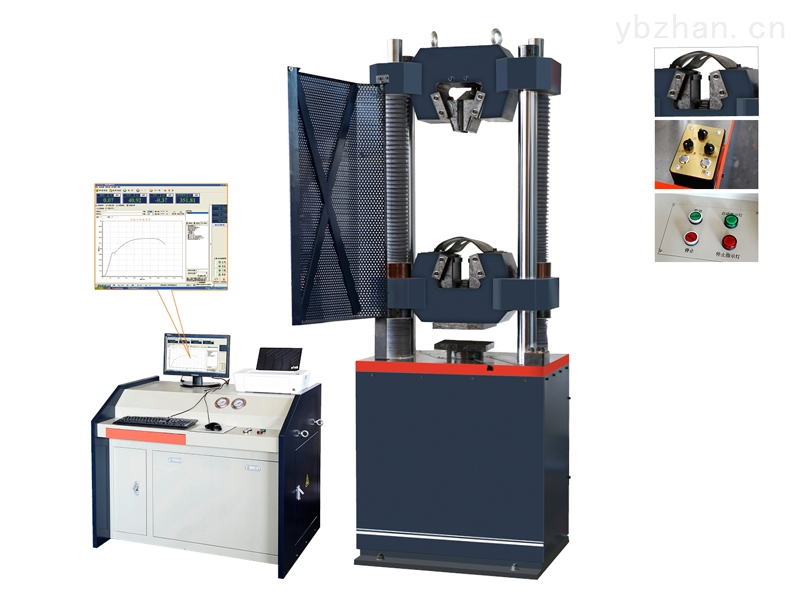 微机控制电液伺服万能试验机价格