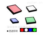 原裝日本DYNATEC面光源、背光源