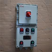 BXK水泵防爆控制箱接线