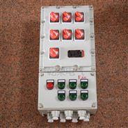 防爆控制电机配电开关箱