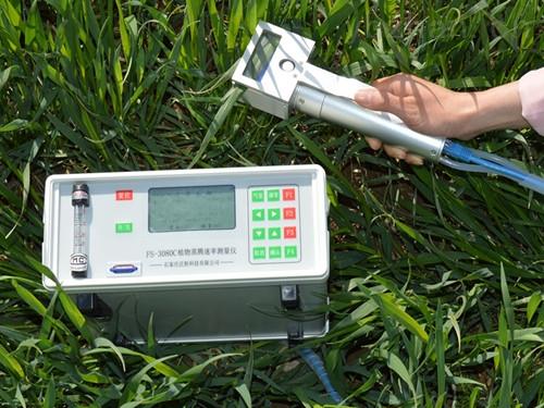 FS-3080C-植物蒸腾速率/导度测定仪(植物气孔计)