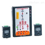 ASD300 户内开关柜测控装置 用于中置柜