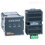 安科瑞 WHD72-11 導軌式溫濕度控制器