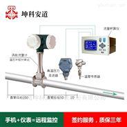 蒸汽流量传感器特征