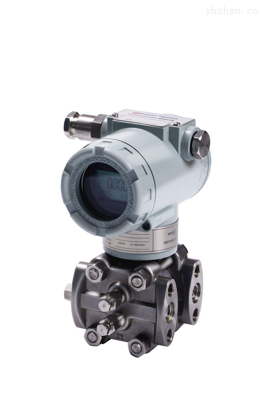 TG型-智能型高靜壓差壓變送器