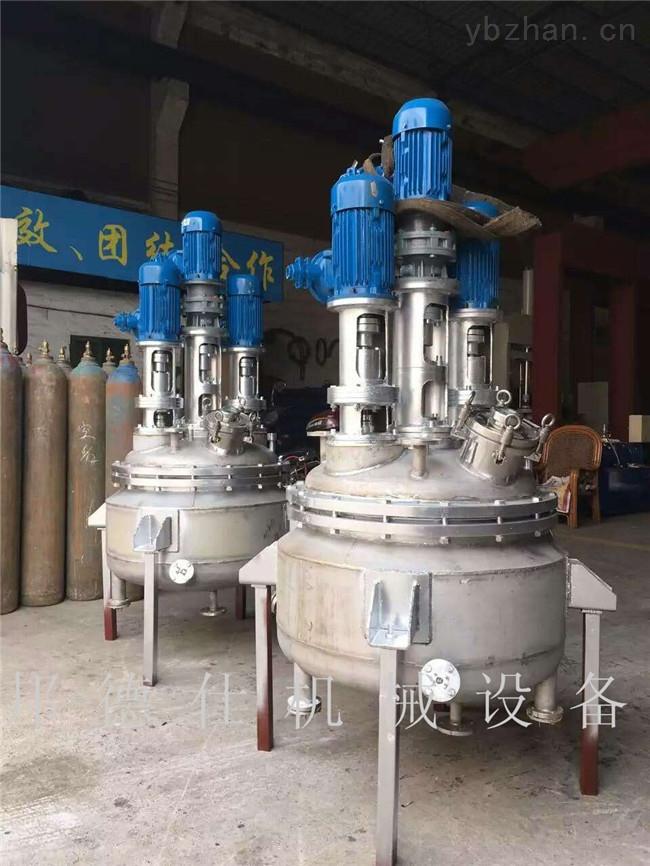BDS-2-5000-广东多功能反应釜 环氧树脂胶生产线设备