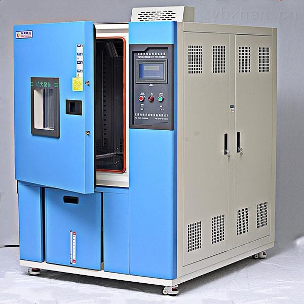 卧式低温恒温恒湿试验箱实力厂家