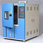 SMA-408PF可程式恒温恒湿老化试验箱直销厂家