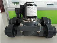 UPVC活接电磁阀LVZCF-PU