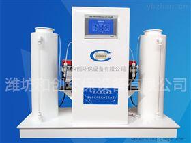 HC污水消毒设备供应商/二氧化氯发生器厂商