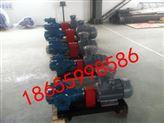 黃山鐵人泵業進口螺桿泵HSNH440-40(配Y160L-4