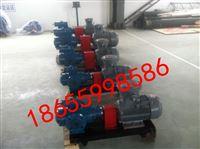 黃山三螺桿油泵HSNH440Q2-43NZ