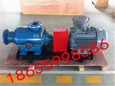 2VM1400-38工業泵黃山-瀝青螺桿泵批發
