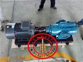 铁人三螺杆油泵装置3GH45-46N