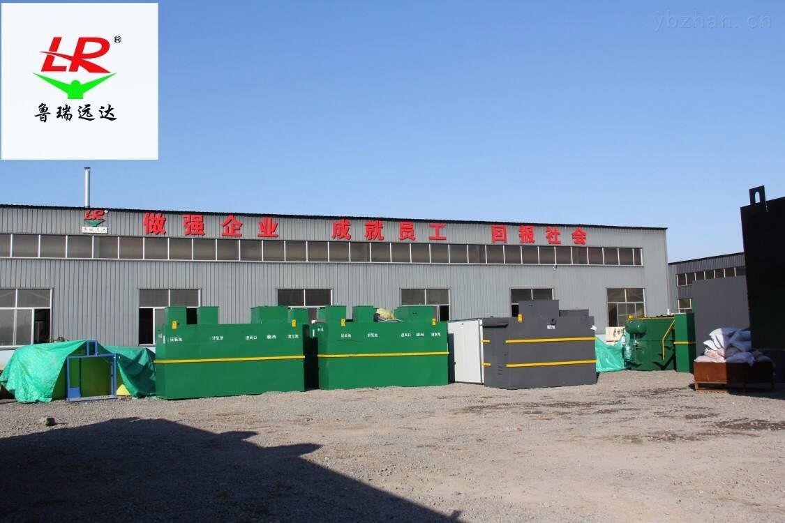 河南省洛阳乡村卫生院生活污水处理设备型号