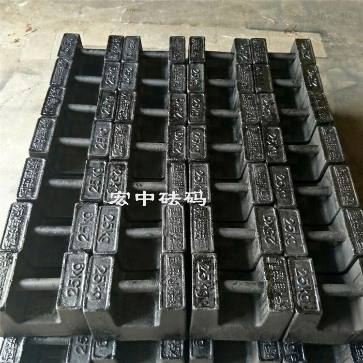 密云25kg铸铁砝码、标定砝码现货销售