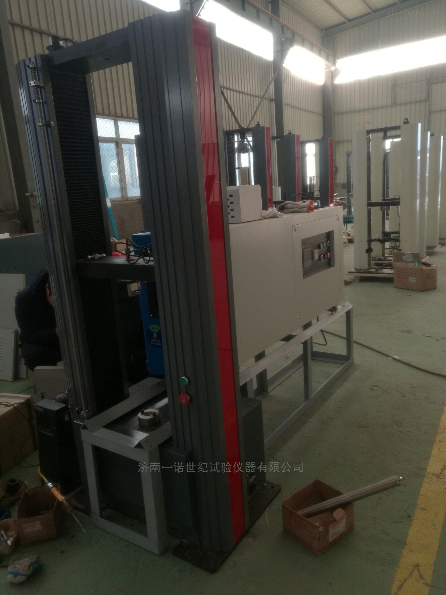微机控制高低温剪切试验机制造厂商