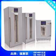 bifa88电子游戏官网福意电器FYL-YS-150L