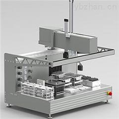 德国Zinsser Analytic组合化学合成仪