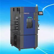 TEC-225PF循环检测快速温变试验箱皓天TE系列