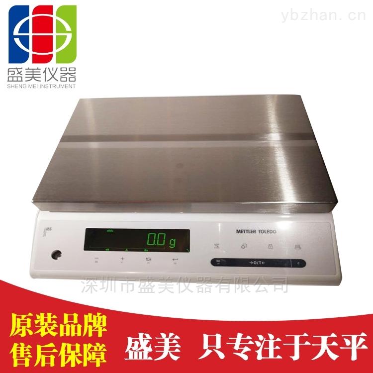 MS32001L-梅特勒MS32001L0.1g高精度工业电子天平
