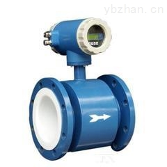 LDE-一体式智能流量表厂家  化工污水电磁流量计