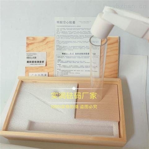 重庆20g聚四氟乙烯砝码 药典砝码