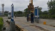 RDMT100-230C型通道式車輛放射性監測系統