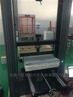 供应一诺牌微机控制保温板抗折试验机