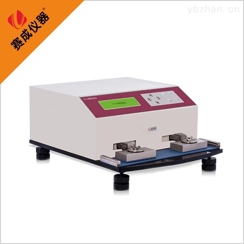 RT-01-凸版印刷耐磨试验机|纸带磨擦测试仪