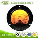 指针式直流毫安電流表 B0-65 DC300mA