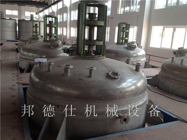 BDS-2-5000-不銹鋼夾套式反應釜設備  天然橡膠生產設備