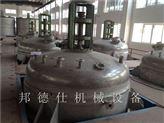 不銹鋼夾套式反應釜設備  天然橡膠生產設備