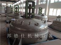 不锈钢夹套式反应釜设备  天然橡胶生产设备
