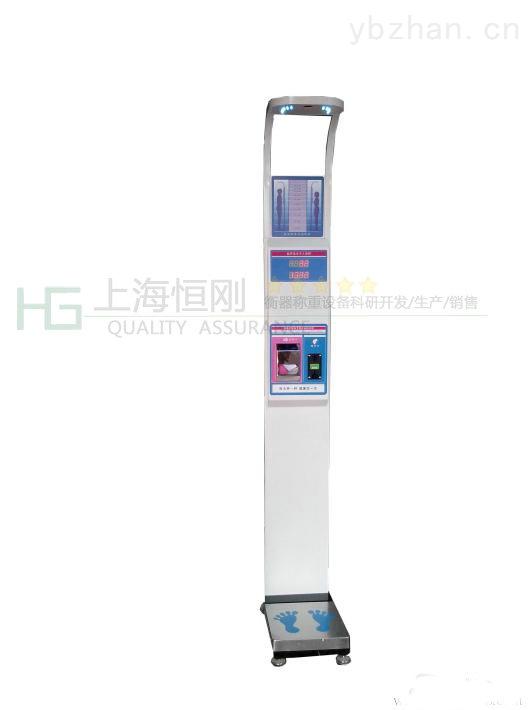 超声波身高体重秤检测仪电子秤