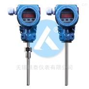 联泰 一体化数显温度变送器SBWZPY-240