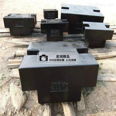 东莞500kg铸铁砝码批发供应
