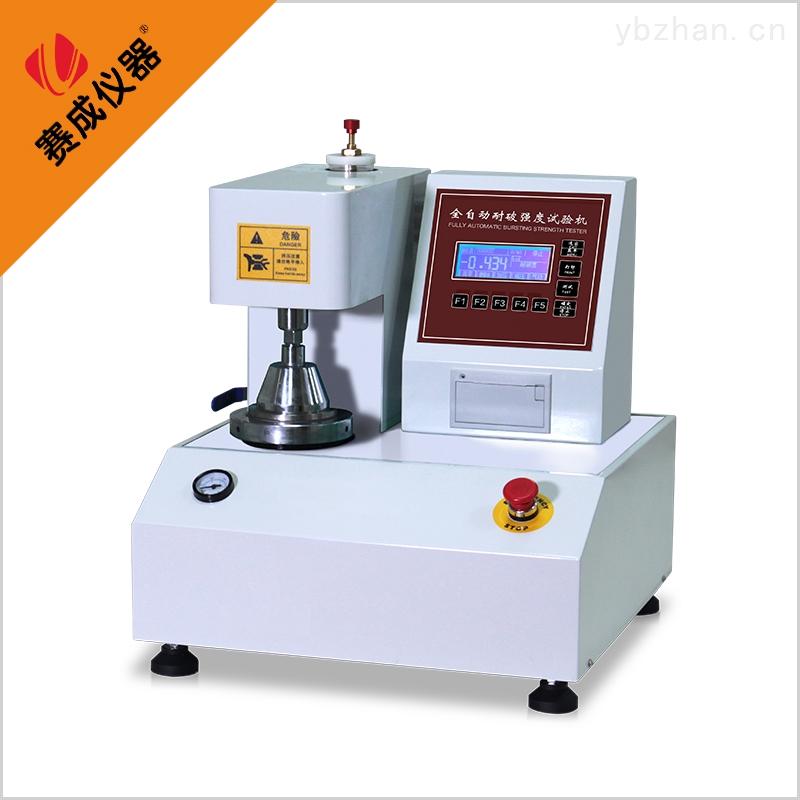 药用铝箔耐破强度试验机  耐破度测试机